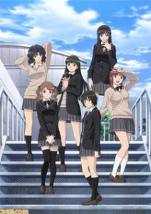 AmagamiSS-cover