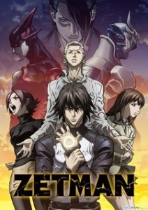 Zetman-cover