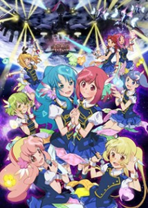 AKB0048-Next Stage-cover