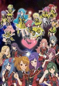 AKB0048-cover