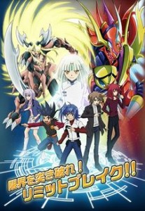 CardfightVanguard2-cover