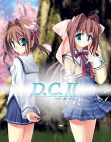 DC2DaCapo2-cover