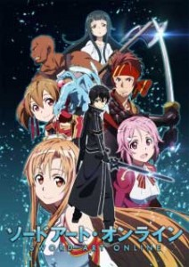 swordartonline_mainnews