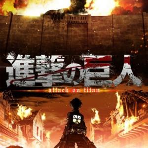 Shingeki no Kyojin cover